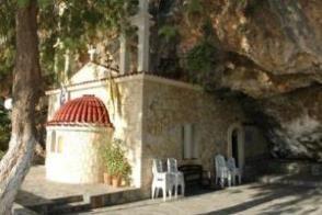 Kościół Agios Ioannis