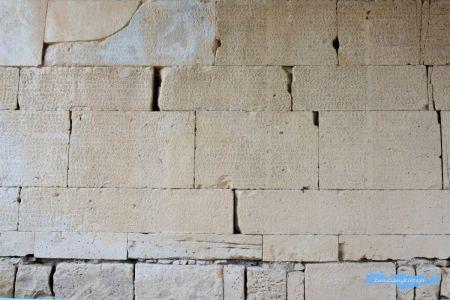 Gortyna: Kodeks Praw Kreta