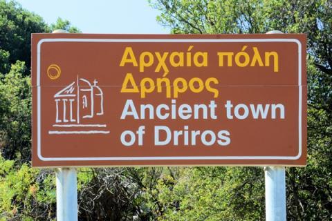 Driros Kreta